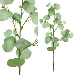 Leaves Plant - 40.0 x 20.0 x 65.0 cm